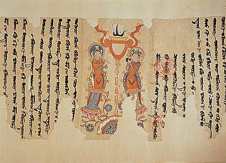 picture of sogdian writing from the dunhuang manuscripts