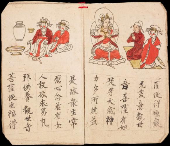 chinese writing, dunhuang
