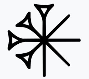 """cuneiform writing for """"an"""""""