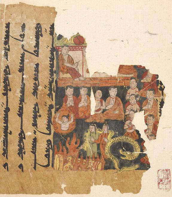 Image of monks from the Dunhuang manuscript treasure trove