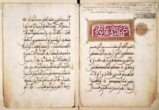picture of Koranic Arabic showing disambiguating vowel marks